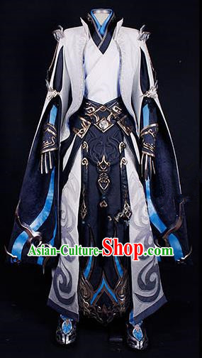 Asian Chinese Traditional Cospaly Costume Customization Ming Dynasty Royal Highness Costume, China Elegant Hanfu Swordsman Clothing for Men