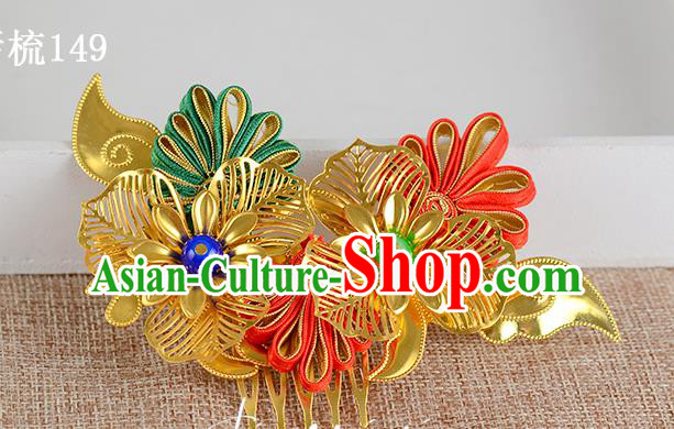 Traditional Handmade Chinese Ancient Classical Hair Accessories Xiuhe Suit Golden Flowers Hair Comb, Hair Sticks Hair Jewellery Hair Fascinators for Women