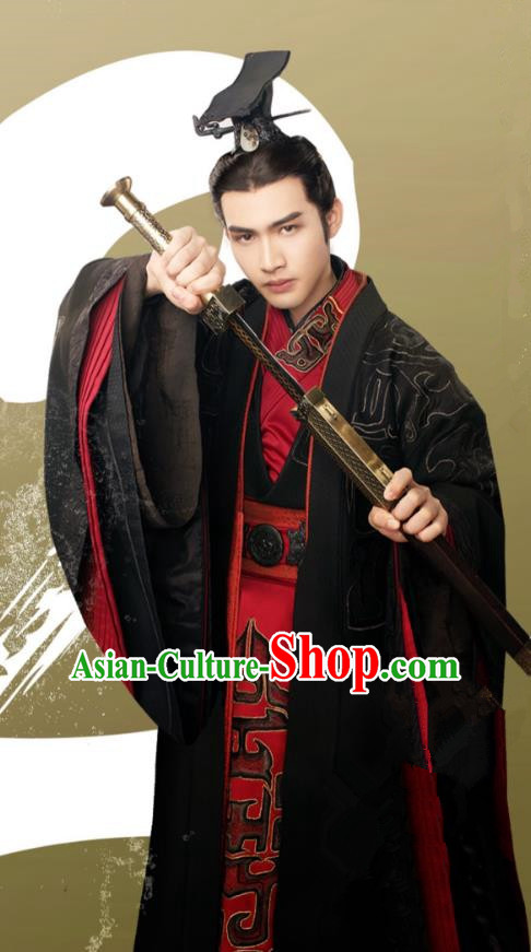 Traditional Chinese Qin Dynasty Majesty Embroidery Costume and Headpiece Complete Set, The King Woman Chinese Ancient Emperor Hanfu Robe for Men