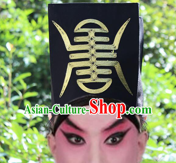 Traditional China Beijing Opera Young Men Hair Accessories Song Dynasty Government Runners Headwear, Ancient Chinese Peking Opera Niche Hat