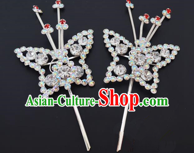 Traditional Handmade Chinese Classical Peking Opera Diva Hair Accessories, China Beijing Opera Hua Tan White Crystal Butterfly Hairpins Headwear