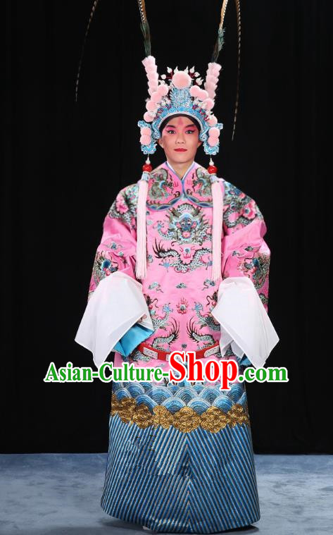 Top Grade Professional Beijing Opera Emperor Costume General Pink Embroidered Robe and Belts, Traditional Ancient Chinese Peking Opera Royal Highness Embroidery Dragons Clothing