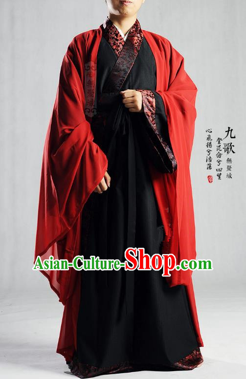 Traditional Ancient Chinese Han Dynasty Emperor Costume Complete Set, Chinese Hanfu Bridegroom Wedding Embroidered Robe for Men