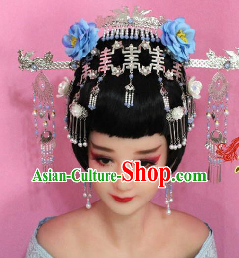 Traditional Handmade Chinese Hair Accessories Palace Lady Blue Flowers Step Shake Complete Set, Royal Empress Hair Jewellery Hairpins for Women