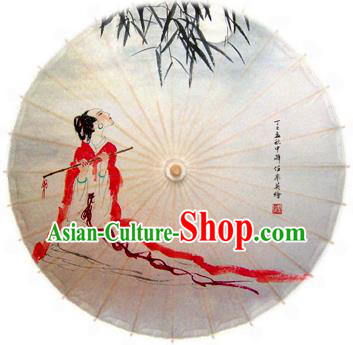 China Traditional Dance Handmade Umbrella Printing Oil-paper Umbrella Stage Performance Props Umbrellas