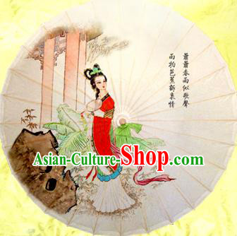 China Traditional Dance Handmade Umbrella Painting Beauty Oil-paper Umbrella Stage Performance Props Umbrellas
