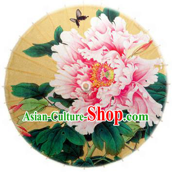 Handmade China Traditional Folk Dance Umbrella Painting Peony Yellow Oil-paper Umbrella Stage Performance Props Umbrellas