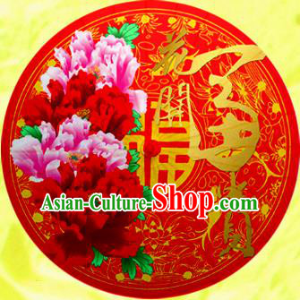 Handmade China Traditional Dance Umbrella Classical Wedding Red Oil-paper Umbrella Stage Performance Props Umbrellas