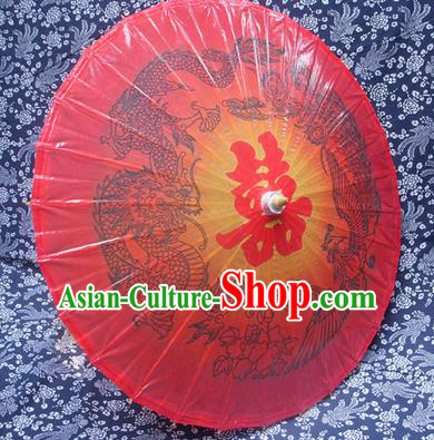China Traditional Folk Dance Paper Umbrella Hand Painting Dragon Phoenix Red Oil-paper Umbrella Stage Performance Props Umbrellas