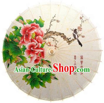 Handmade China Traditional Folk Dance Umbrella Stage Performance Props Umbrellas Painting Peony Oil-paper Umbrella