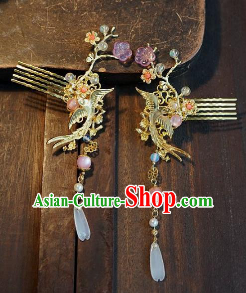 Chinese Ancient Handmade Classical Wedding Hair Accessories Magpie Plum Hairpins for Women
