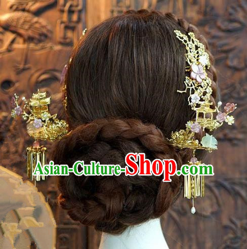 Chinese Handmade Classical Shell Hair Accessories Ancient Palace Lady Step Shake Hairpins for Women