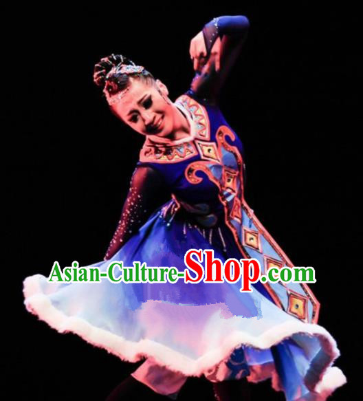 Chinese Traditional Ethnic Costumes Ewenki Minority Nationality Dance Clothing for Women