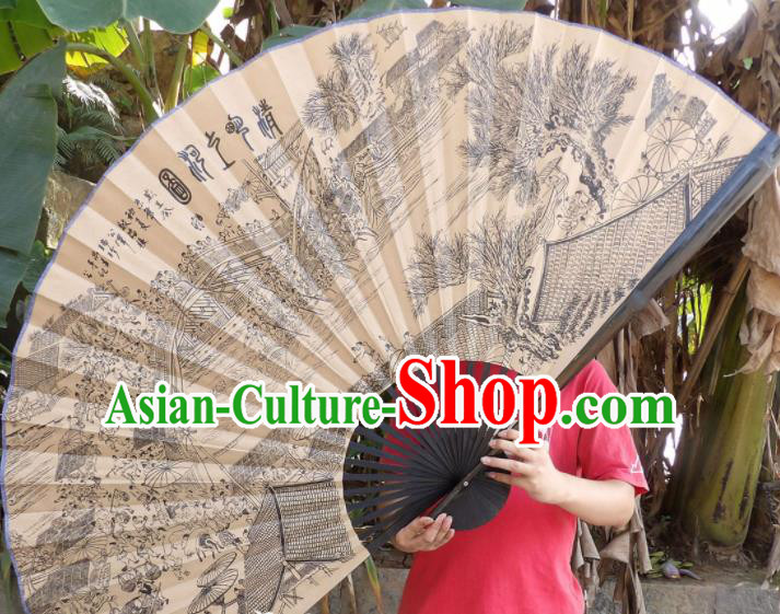 Chinese Traditional Handmade Paper Fans Decoration Crafts Printing Black Frame Folding Fans