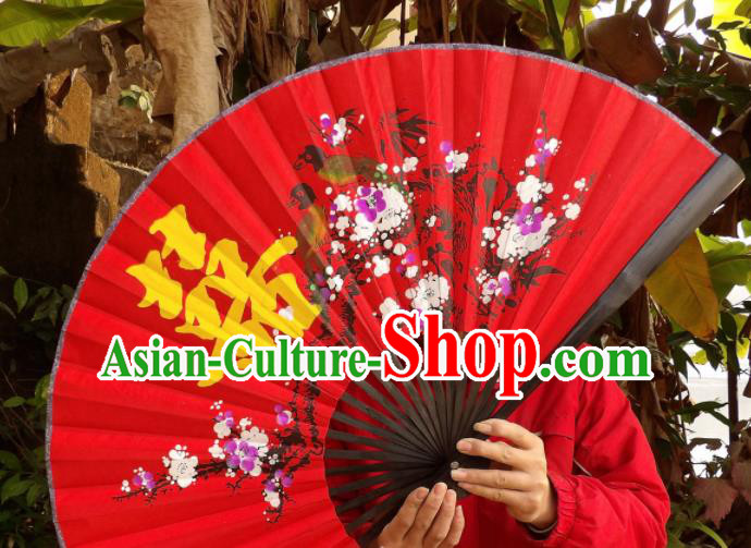 Chinese Traditional Handmade Red Silk Fans Decoration Crafts Ink Painting Magpie Plum Blossom Black Frame Folding Fans