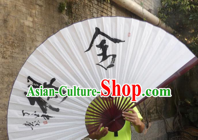 Chinese Traditional Fans Decoration Crafts Red Frame Painting Calligraphy Folding Fans Paper Fans