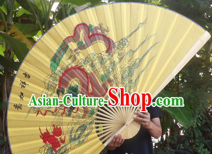 Chinese Traditional Handmade Yellow Silk Fans Decoration Crafts Ink Painting Dragon Folding Fans
