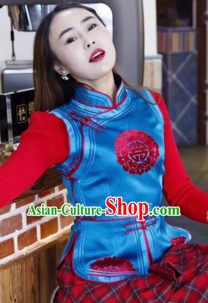 Chinese Mongol Minority Ethnic Costume Traditional Blue Brocade Mongolian Vest for Women