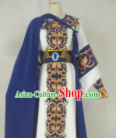 Chinese Traditional Peking Opera Niche Costume Ancient Prince Clothing for Adults