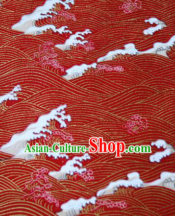 Asian Japanese Traditional Kimono Red Brocade Fabric Silk Material Classical Wave Pattern Design Drapery
