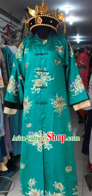 Chinese Traditional Qing Dynasty Imperial Consort Costumes Ancient Palace Lady Embroidered Dress and Headpiece for Women