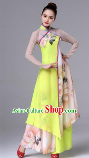 Traditional Chinese Classical Folk Dance Yellow Dress Stage Performance Fan Dance Costumes for Women