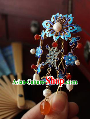 Asian Chinese Traditional Hair Accessories Ancient Hanfu Blueing Chrysanthemum Pearls Hairpins for Women