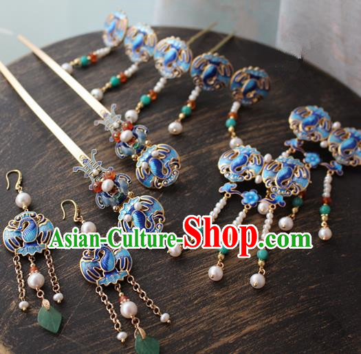 Asian Chinese Traditional Hair Accessories Ancient Hanfu Blueing Hairpins Complete Set for Women