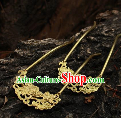 Asian Chinese Traditional Hanfu Golden Hair Clip Ancient Palace Hairpins for Women