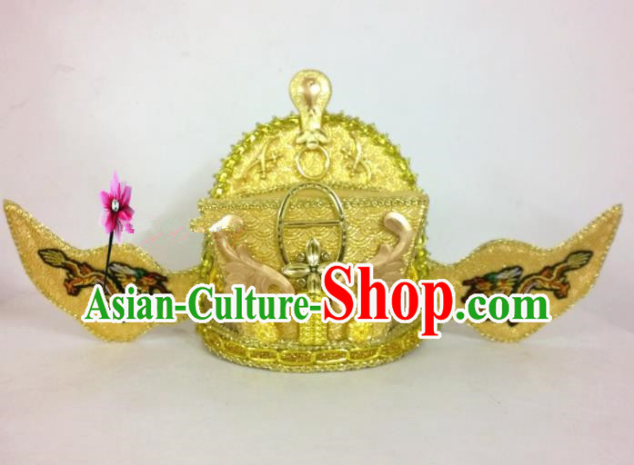 Chinese Traditional Hanfu Headdress Ancient Emperor Wedding Hat for Men