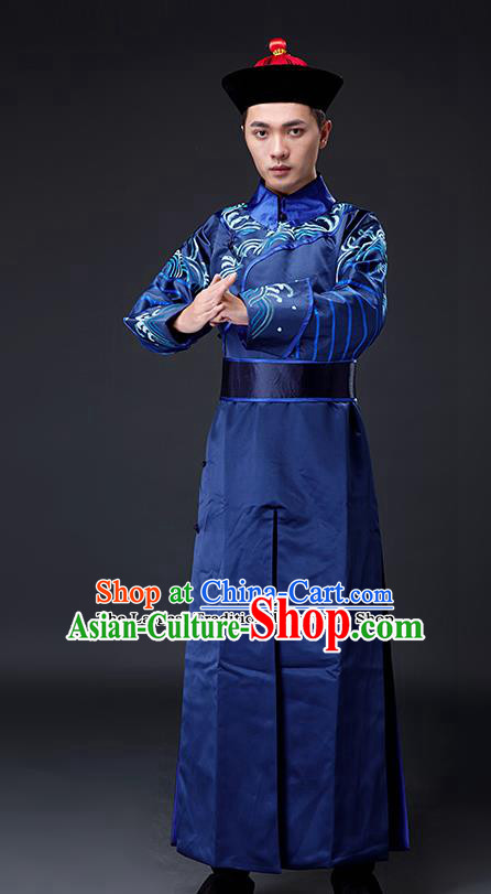 Chinese Ancient Drama Costumes Traditional Qing Dynasty Court Eunuch Clothing for Men
