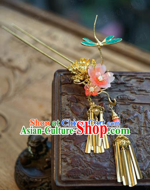 Chinese Ancient Wedding Queen Hair Jewelry Accessories Dragonfly Lotus Hairpins for Women
