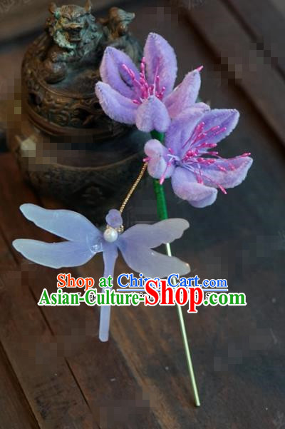 Chinese Ancient Empress Purple Flowers Dragonfly Hair Clip Palace Hairpins for Women