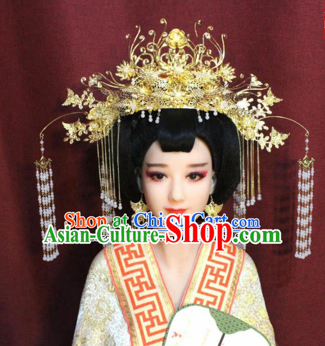 Chinese Ancient Tang Dynasty Queen Headdress Palace Phoenix Coronet Hairpins Complete Set for Women