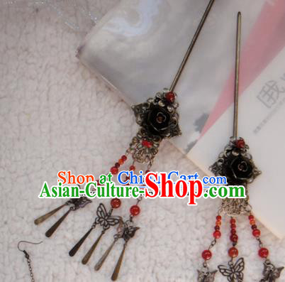 Chinese Traditional Classical Hair Accessories Ancient Princess Hairpins for Women