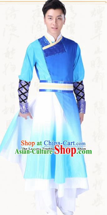 Chinese Traditional Folk Dance Blue Clothing Classical Dance Costumes for Men