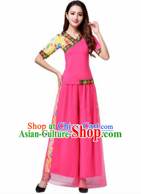 Traditional Chinese Folk Dance Yangko Pink Costumes Group Dance Fan Dance Clothing for Women