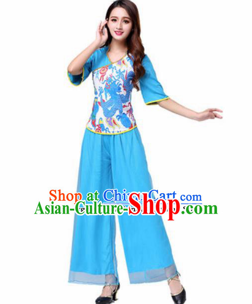 Traditional Chinese Folk Dance Yangko Costumes Fan Dance Group Dance Blue Clothing for Women