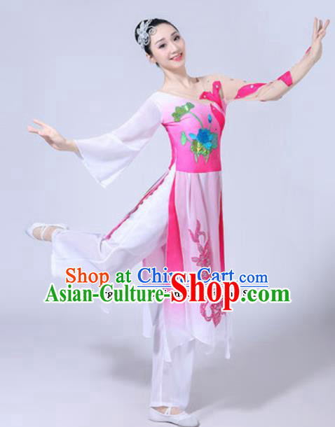 Traditional Chinese Classical Dance Costumes Fan Dance Group Dance Pink Dress for Women
