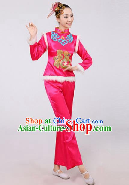 Traditional Chinese Folk Dance Yangko Pink Costumes Fan Dance Clothing for Women