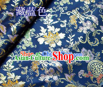 Traditional Chinese Navy Brocade Tang Suit Palace Fabric Silk Fabric Asian Material