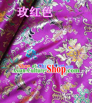 Traditional Chinese Rosy Brocade Tang Suit Palace Fabric Silk Fabric Asian Material