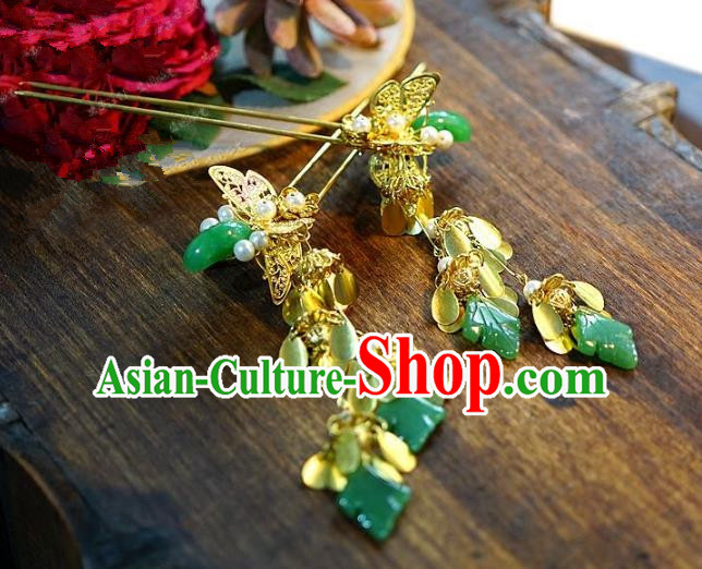 Chinese Handmade Classical Hair Accessories Ancient Bride Tassel Hairpins for Women