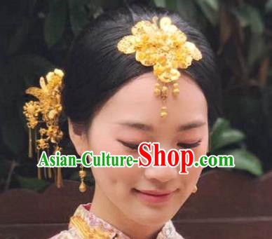 Chinese Handmade Classical Hair Accessories Hair Clip Ancient Xiuhe Suit Hairpins Complete Set for Women