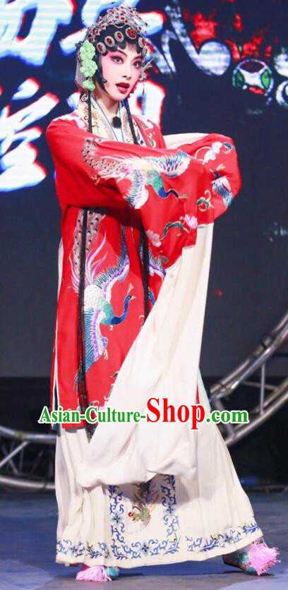 Chinese Traditional Beijing Opera Actress Costume Peking Opera Palace Lady Embroidered Clothing for Women