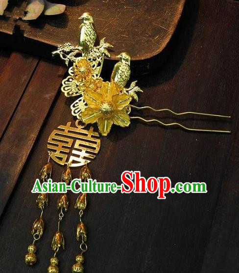 Chinese Handmade Classical Wedding Hair Accessories Ancient Hanfu Hairpins Golden Birds Hair Clip for Women