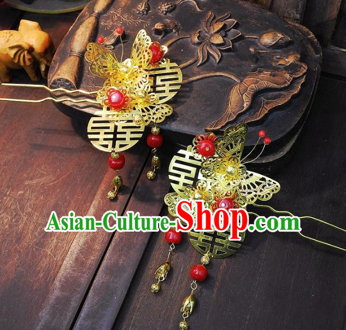 Chinese Handmade Classical Wedding Hair Accessories Ancient Hanfu Golden Hairpins Birds Hair Clip for Women