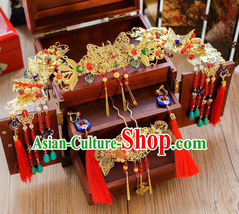 Chinese Handmade Classical Hair Accessories Ancient Palace Hairpins Golden Butterfly Coronet Complete Set for Women