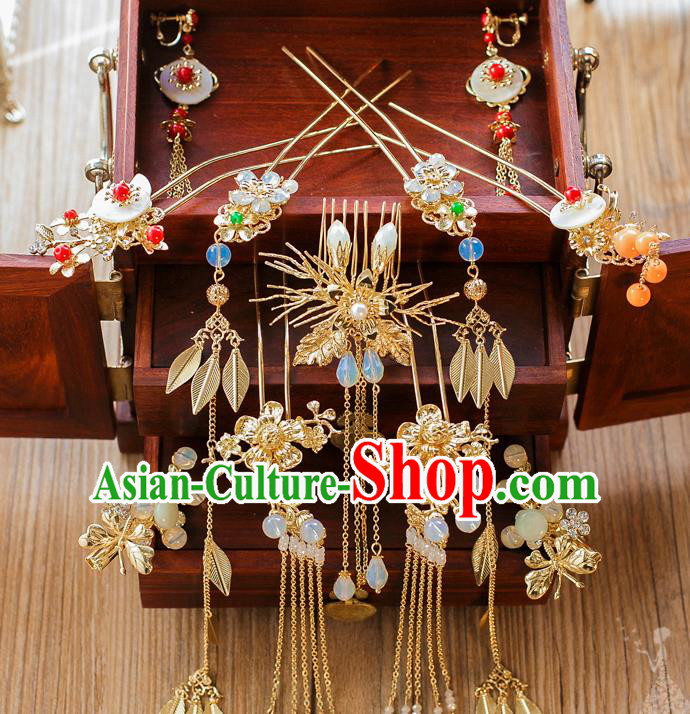 Chinese Handmade Classical Hair Accessories Ancient Palace Tassel Hairpins Pearls Hair Comb Complete Set for Women