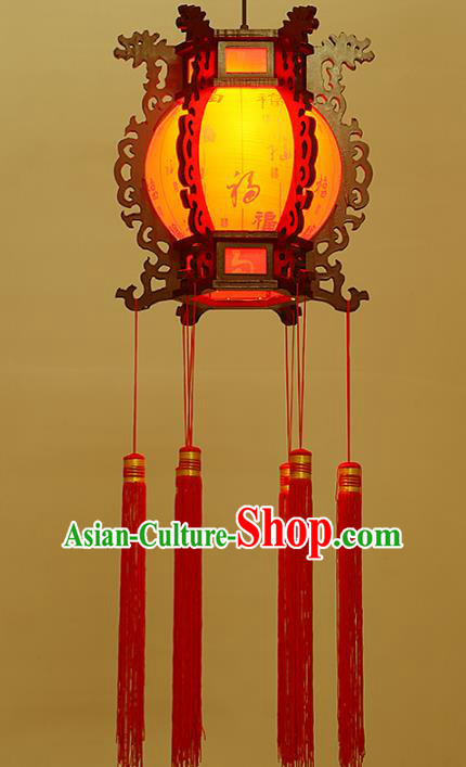 Traditional Chinese Red Palace Hanging Lanterns Handmade Lantern Ancient Ceiling Lamp
